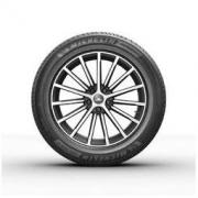 MICHELIN 米其林 浩悦四代 215/60R16 99V 汽车轮胎 静音舒适型519元包安装(需用券)
