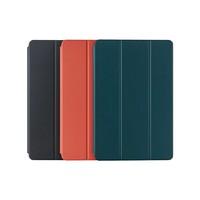 MI 小米 平板5/5 Pro 磁吸双面保护壳