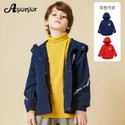 Ayoryor/爱吆吆 童装男童连帽风衣外套¥48.00 0.9折