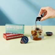 TASOGARE 隅田川 速溶咖啡液体验装 2杯¥4.90 1.3折