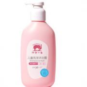88VIP!Baby elephant 红色小象 儿童洗发沐浴露二合一 530ml