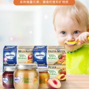 88VIP!Mellin 美林 婴儿果泥 西梅 5罐¥57.00 2.4折