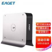 PLUS会员:EAGET 忆捷 Y300 NAS储存 3.5寸无线云盘378元