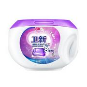 Fresh HY 卫新 洗衣凝珠 50粒 薰衣草香¥19.80 2.0折
