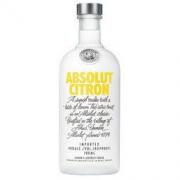 ABSOLUT VODKA 绝对伏特加 柠檬味伏特加酒 700ml91元