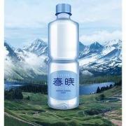 PLUS会员:春晓 弱碱性饮用水 24瓶 550ml*2件