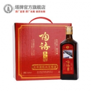 PLUS会员:塔牌 绍兴黄酒 陶语手酿 5年陈花雕酒 500ml*6瓶整箱73元包邮(双重优惠)