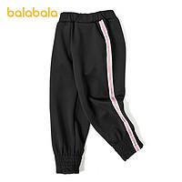 balabala 巴拉巴拉 女童运动裤