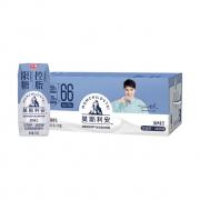 88VIP:光明 莫斯利安 原味低脂 减蔗糖酸奶200g*24盒+ 金龙鱼 臻选长粒香大米 10kg