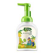 Matern'ella 子初 宝宝草本果蔬玩具奶瓶清洁剂 250ml