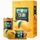 LOTTE 乐天 芒果汁 180ml*4罐17.2元 包邮(需用券)