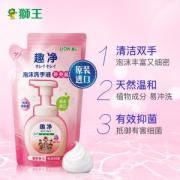 LION 狮王 爽肤香型泡沫洗手液 补充装 200ml