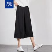 TONLION 唐狮 女士休闲裤 123222092722¥39.75 2.5折