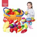 beiens 贝恩施 儿童水果切切乐玩具 19件套¥16.94 3.3折