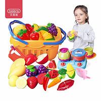 beiens 贝恩施 儿童水果切切乐玩具 19件套