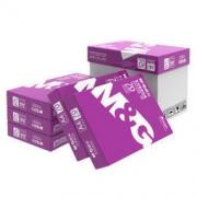 M&G 晨光 紫晨光A4 复印纸70g 500张/包 5包/箱(共2500张)APYVSG36