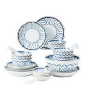 hommy 佳佰 川奈系列 陶瓷餐具 28件套¥89.00 4.5折 比上一次爆料降低 ¥10
