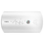 macro 万家乐 D60-H111C 电热水器 60L¥639.00 9.0折 比上一次爆料降低 ¥20