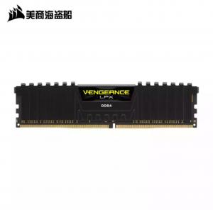 USCORSAIR 美商海盗船 DDR4台式机内存条 复仇者LPX系列 DDR4 3600 单条 8G