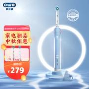 PLUS会员:Oral-B 欧乐-B P2000 电动牙刷 蓝色