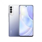 HUAWEI 华为 nova 8 SE 活力版 4G智能手机 8GB 128GB
