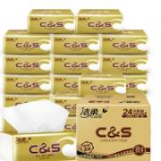 C&S 洁柔 金尊纯韧系列 抽纸 3层120抽24包(195*123mm)¥19.09 2.7折 比上一次爆料降低 ¥2.37