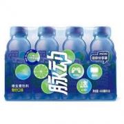 Mizone 脉动 维生素饮料 青柠口味 400ml*8瓶17.9元