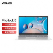ASUS 华硕 VivoBook15 15.6英寸轻薄笔记本电脑(i7-1165G7、16GB、512GB、锐炬显卡)银
