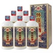 plus会员: 怀庄 工匠版 53度 酱香型白酒 500ml*6瓶 整箱装238元包邮(需用券)