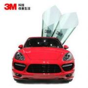 3M 汽车贴膜 朗清系列 全车汽车膜 全国包施工