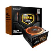 PCCOOLER 超频三 七防芯GI-ST600 额定600W 台式机电脑电源279元