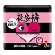 kotex 高洁丝 蜜桃小姐卫生巾 6条装