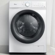 Midea 美的 MG100V11D 滚筒洗衣机10公斤