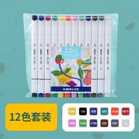 BEIFA 贝发 双头记号马克笔 基础12色¥6.90 1.2折