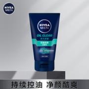 NIVEA MEN 妮维雅男士 控油劲爽洁面乳 100g(赠水活畅透精华露10g)21.45元
