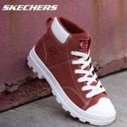 PLUS会员:SKECHERS 斯凯奇 74381 女士休闲鞋