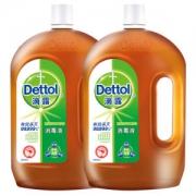 天猫超市 英国皇室用品 滴露 杀菌消毒液 1.8L*2瓶127.86元包邮