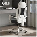 hommy 佳佰 C-06 人体工学椅279元包邮(双重优惠)