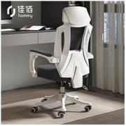 hommy 佳佰 C-06 人体工学椅