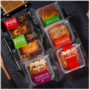 LuShiFu 卢师傅 椰蓉月饼 5枚装6.8元包邮(需用券)