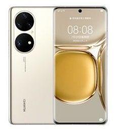 HUAWEI 华为 P50 Pro 4G手机 8GB+256GB 可可茶金