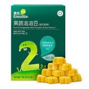 Enoulite 英氏 果蔬溶溶豆 2阶 南瓜梨味 18g29.85元(需买3件,共89.55元)