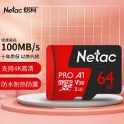 Netac 朗科 P500 A1 U3 TF存储卡 64GB24.8元