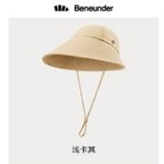 Beneunder 蕉下 6923278504282 女款遮阳渔夫帽