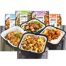 PLUS会员:莫小仙 自热米饭 (川式腊肉+黄焖鸡块+笋尖嫩牛+台式卤肉)组合