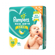 Pampers 帮宝适 绿帮系列 纸尿裤 NB96片