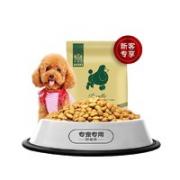 Navarch 耐威克 全价贵宾成犬狗粮100g¥1.00 0.0折