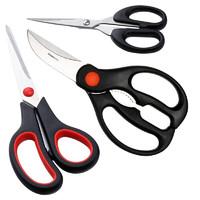 bayco 拜格 厨用剪刀 3件套