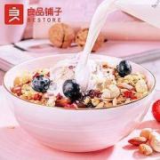 liangpinpuzi 良品铺子 坚果水果荟燕麦片 400g/袋*2件