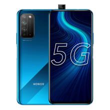 PLUS会员:荣耀X10  5G双模手机 8GB+128GB 竞速蓝
